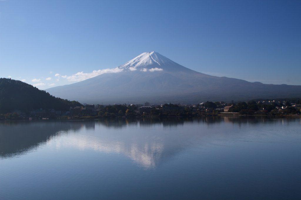 Mount Fuji Gipfel Besteigung